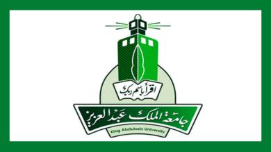 جامعة الملك فهد